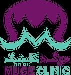 بهترین کلینیک پوست در تهران